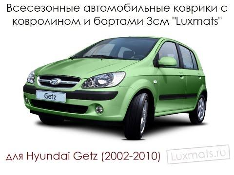 Hyundai Гетц в наличии carsgurunet