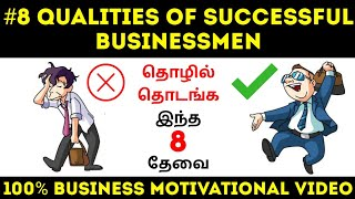 Last Benchers to Entrepreneurs | Business Motivational Video in Tamil | Behind Books | Mahesh