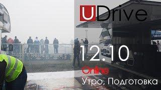 Утро, 4-ый этап чемпионата Беларуси по Driftingу в Бресте (12 октября 2013) | UDrive.by