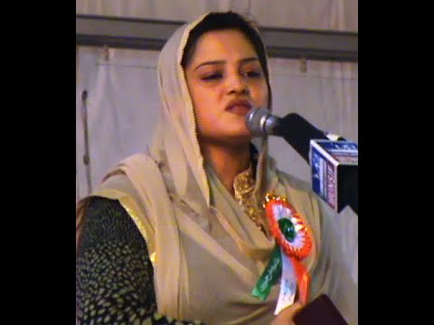 Love Gheet by Saba Balrampuri Mushaira 2015