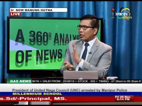 Meitei Mayek Language not included in New Currency Note : Manung Hutna 25 November 2016