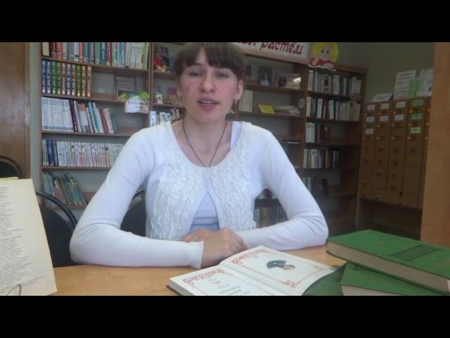 Изображение предпросмотра прочтения – АлинаАнисимова читает произведение «Взирая ужасам войны» Н.А.Некрасова