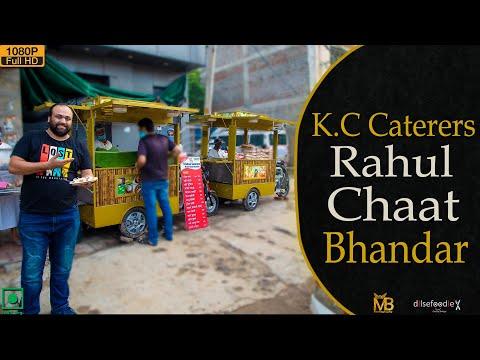 kathi-kebab-and-pav-bhaji-at-kc-caterers