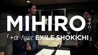 MIHIRO 〜マイロ〜オフィシャルサイト:http://avex.jp/mihiro/ 11月19...