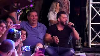 حسام جنيد مهرجان منيارة - حفلة لبنان الجزء 3 HD - Houssam Jneid LIVE concert Part 3 - Lebanon 2020