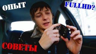 Вопросы по видеорегистраторам в автомобиле