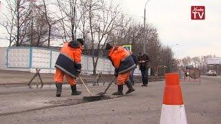 Химкинские дорожники приступили к ремонту улиц(Перед масштабными работами по замене асфальтового покрытия, которые начнутся в мае, они проводят текущий..., 2016-04-01T18:38:33.000Z)
