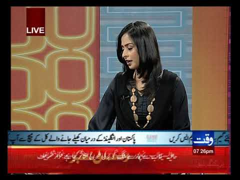 Rabia Kader beautiful news anchor   FunnyCat TV