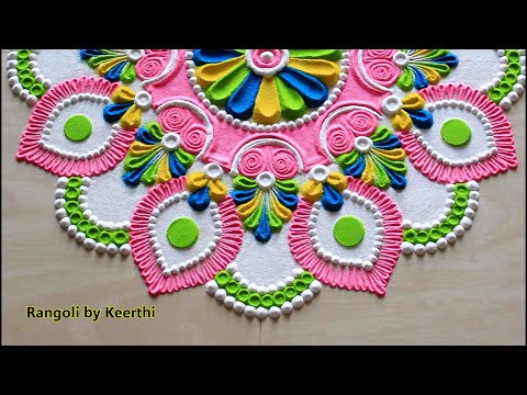 Simple Rangoli Designs With Colours L Akshaya Tritiya Rangoli L सुंदर रंगोली L Rangoli By Keerthi