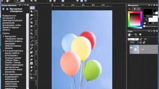 Уроки Corel PaintShop Photo Pro: работа со слоями. Часть I.