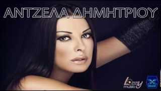 Come Back   Antzela Dimitriou   New Song 2014