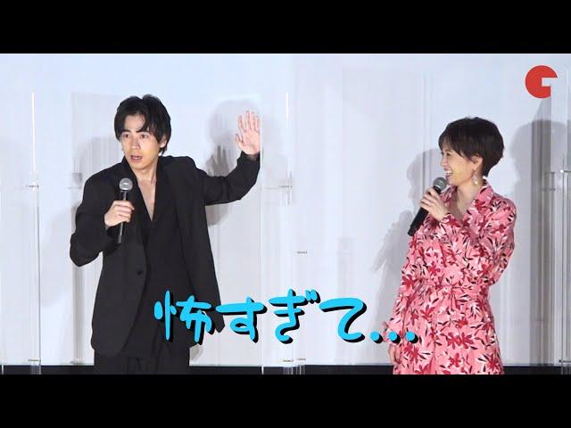 成田凌、前田敦子からのビンタよけた!?「怖すぎて…」映画『くれなずめ』完成披露舞台あいさつ