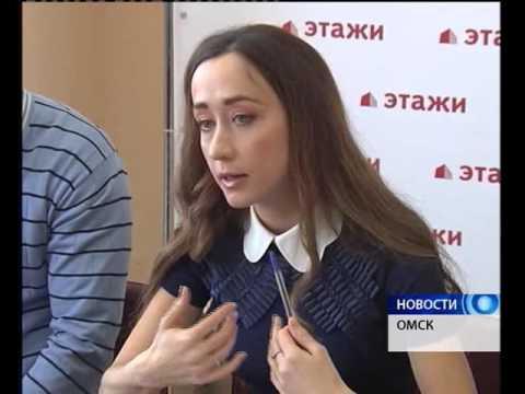 Рынок недвижимости в Омске стал опасным