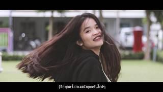 STAMP : กาลครั้งหนึ่ง Ft. Palmy อีฟ ปานเจริญ [Official MV]