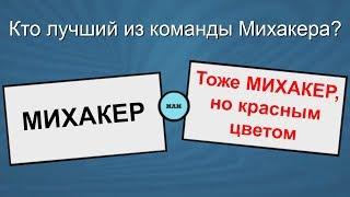 🤪 САМЫЕ ПЛОХИЕ ШУТКИ - Смехлыст 2 в Jackbox Party Pack 3
