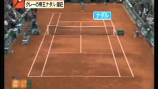 全仏オープン ナダル × フェレール 2014/6/4 得点ハイライト