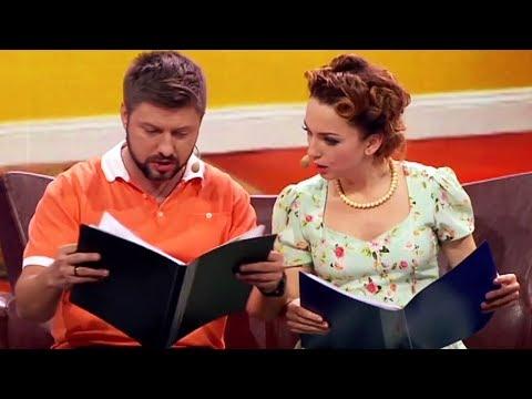 МУЖ И ЖЕНА - СВЕЖИЕ ПРИКОЛЫ ПРО СЕМЬЮ – Дизель Шоу лучшее   ЮМОР ICTV - Видео онлайн