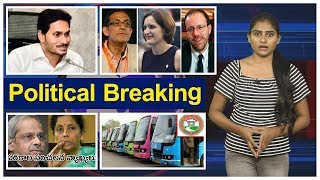Political Roundup 14-10-19 || Special Bulletin On Politics || Breaking News || Political Bench