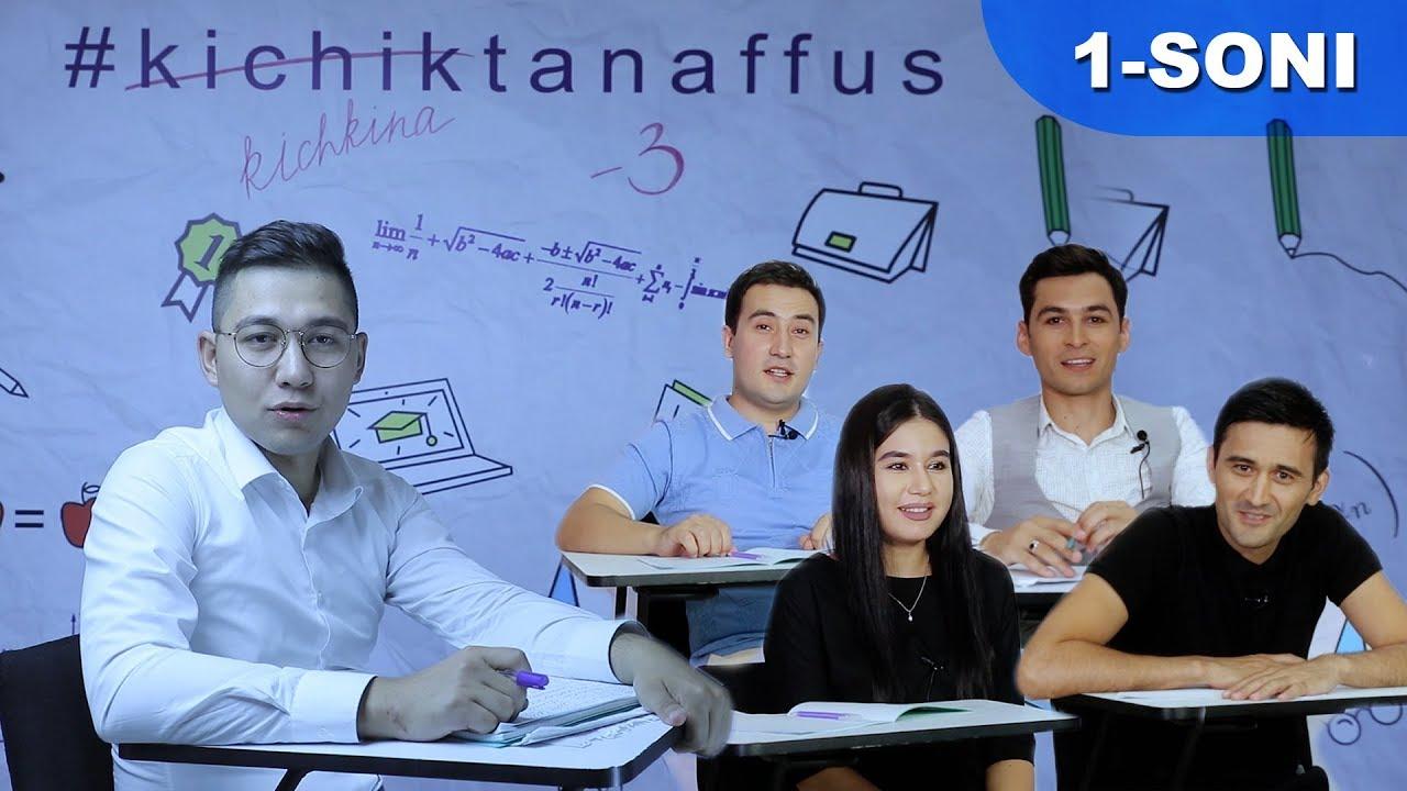 Kichkina tanaffus 1-soni (Husan, Vohidjon Isoqov, Botir Yaminov, Sevara Soliyev)
