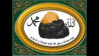 Jadid Nasheed 2012 - ya rassoul allah- full original