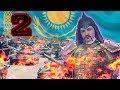 Hearts Of Iron IV Millenium Dawn Modern Day за Казахстан 2 mp3