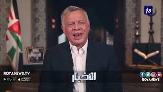 جلالة الملك يهنئ بحلول رمضان (5-5-2019)
