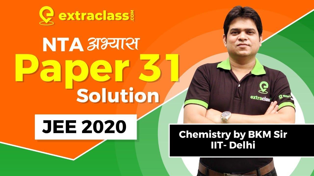 NTA Abhyas Chemistry Paper 31 Solutions Analysis | NTA Mock Test JEE MAINS 2020 | BKM Sir Extraclass