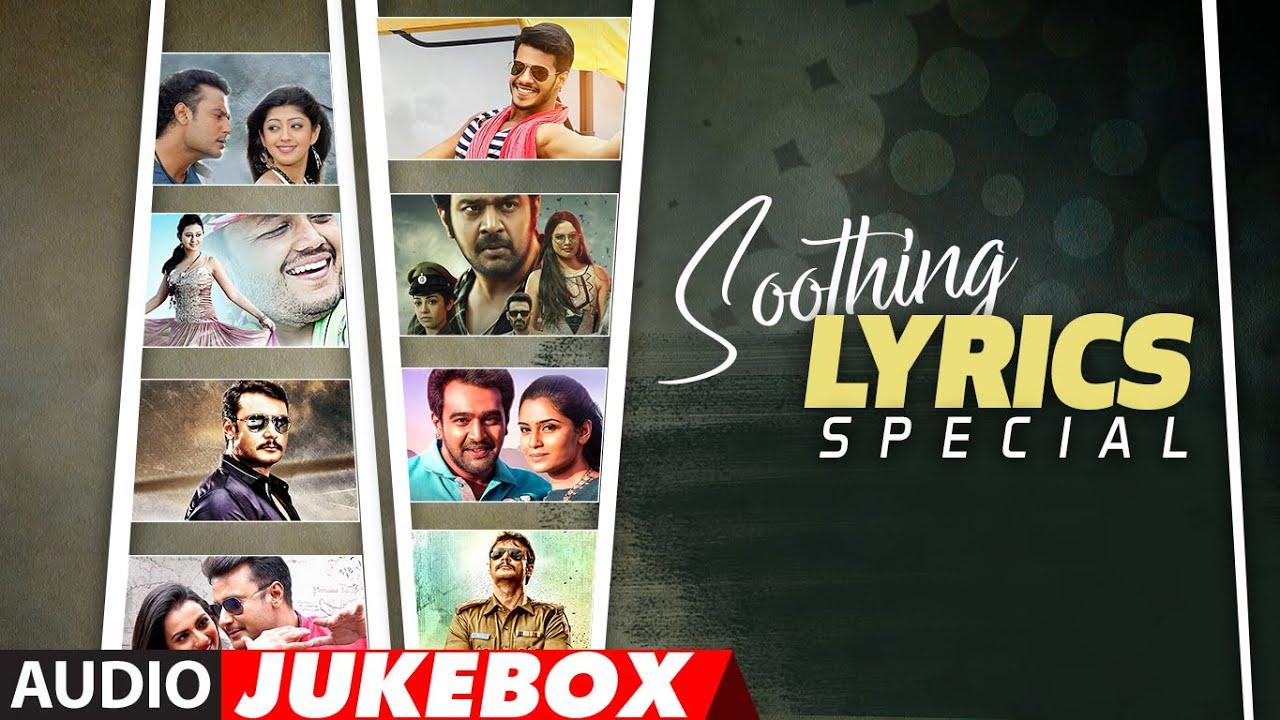 Soothing Lyrics Special Audio Jukebox | Sandalwood Soothing Love Collection | Kannada Hits