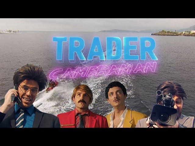 Trader Caméraman feat. Palmashow et Nicolas Berno