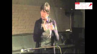 мастер-класс режиссера Сергея Дворцевого 08 февраля 2009 года (фрагмент)