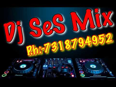 Bambai Me Bat Hui Princes Dance Mix ll Dj SeS Music Present ll Elias ll Dj SeS Music Production
