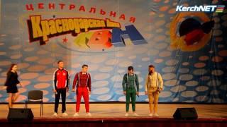 Международный фестиваль «КВН на двух морях»: часть I