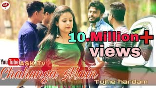 Download lagu Chahunga main tujhe Hardam tu Meri jendgi/satyajeet Jena/latest Hindi song2019/