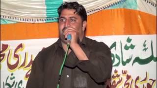 Raja Nadeem Naazir & Ch mukhtar part 3