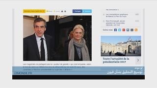 فرنسا.. انتخابات رئاسية على وقع الفضائح المالية!!