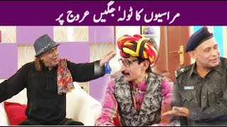 Amanullah Aur Akram Udas ki NonStop Jugtain