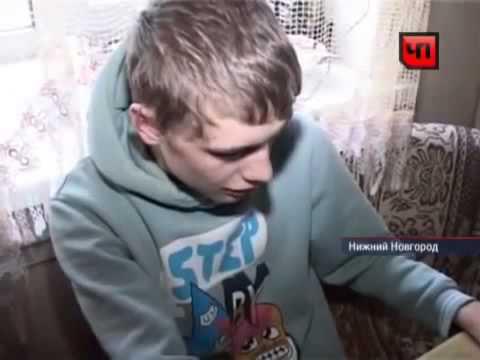 Видео: Дебил Променял жену с ребенком на компьютер