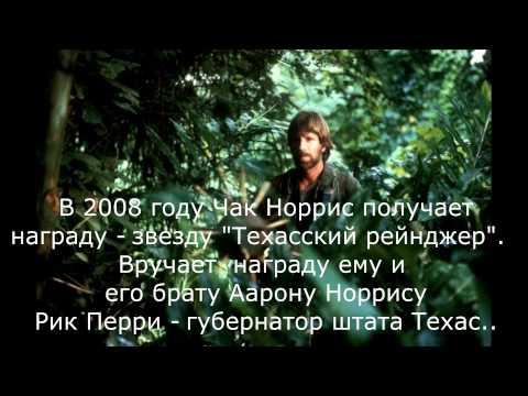 Ип Ман (2008) смотреть онлайн или скачать фильм через