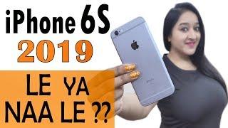 Iphone 6s (2019) - Kya Lena Chahiye