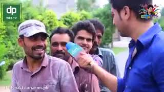 Latest And Top Funny Video funny pakistani interview 1