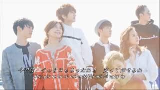 [Vietsub] Natsu no hi mo Fuyu no hi mo - Mao Denda x Urata Naoya (AAA)