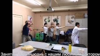 Обучение российских врачей в госпитале Luse Chuntian, г. Харбин, май 2015 г.
