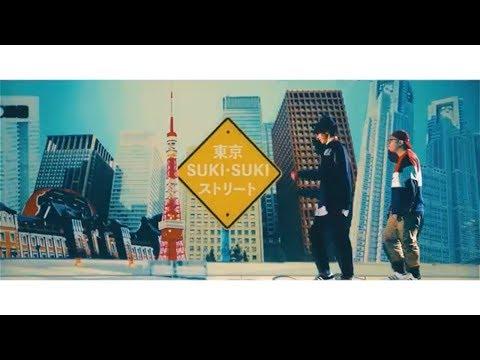 ONIGAWARA「東京SUKI・SUKIストリート」MV