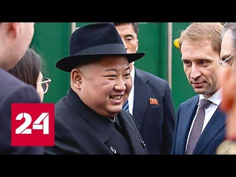 Смотреть Что скрывает Ким Чен Ын: зачем лидер КНДР приезжал в Россию? // Москва. Кремль. Путин. От 28.04.19 онлайн