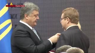 Президент України присвоїв звання?>