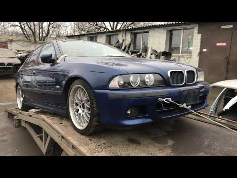 BMW из Японии. Замена катализаторов. Продаётся E39 за 150 тысяч!