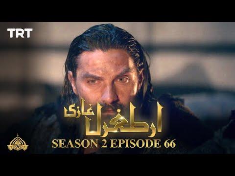 Ertugrul Ghazi Urdu | Episode 66| Season 2