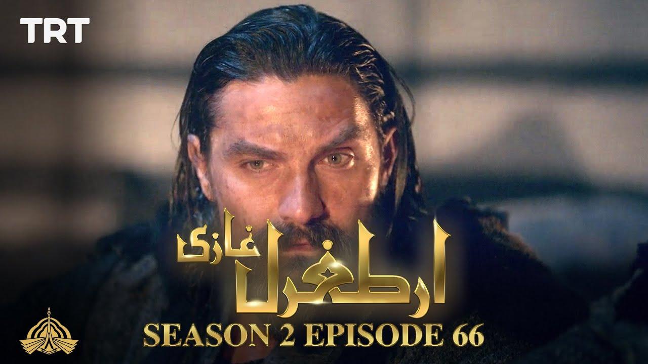 Download Ertugrul Ghazi Urdu | Episode 66| Season 2