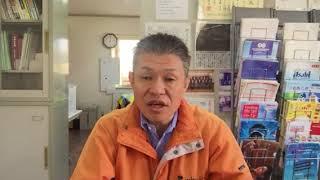 【宇都宮で起業物語】パート15 プー太郎 thumbnail