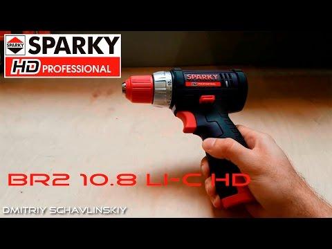 Акумулаторен винтоверт SPARKY BR2 10.8Li-C HD #ekWfmjYyxZo